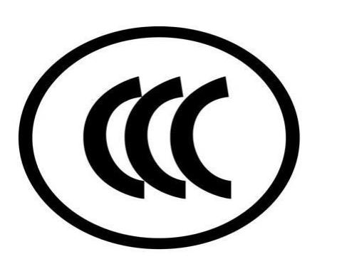 CCC强制性认证介绍