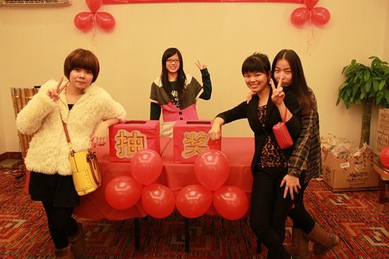 2011元旦晚会