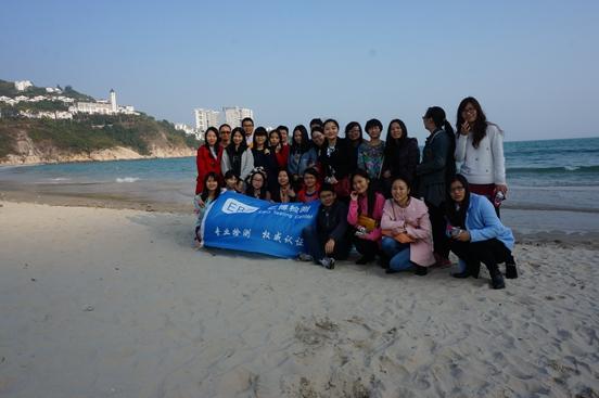 20150117年会