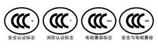 ccc46com_ccc非标准规格标志印刷模压证书如何申请