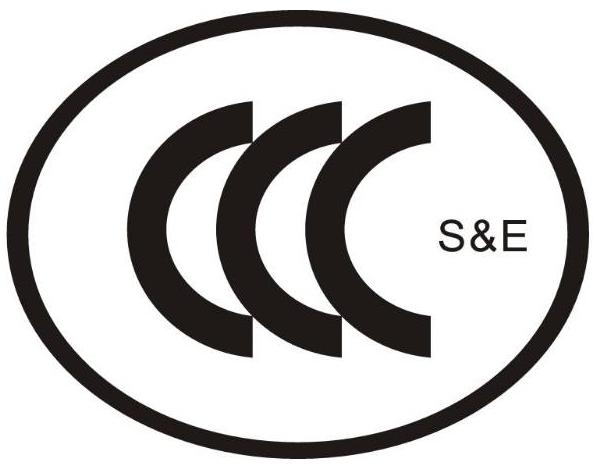 CCC认证是什么意思?
