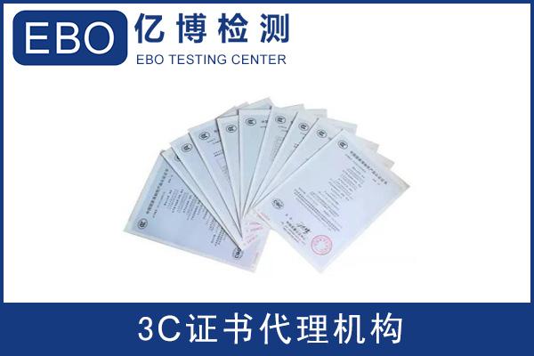 安全玻璃的CCC认证在市场是必须